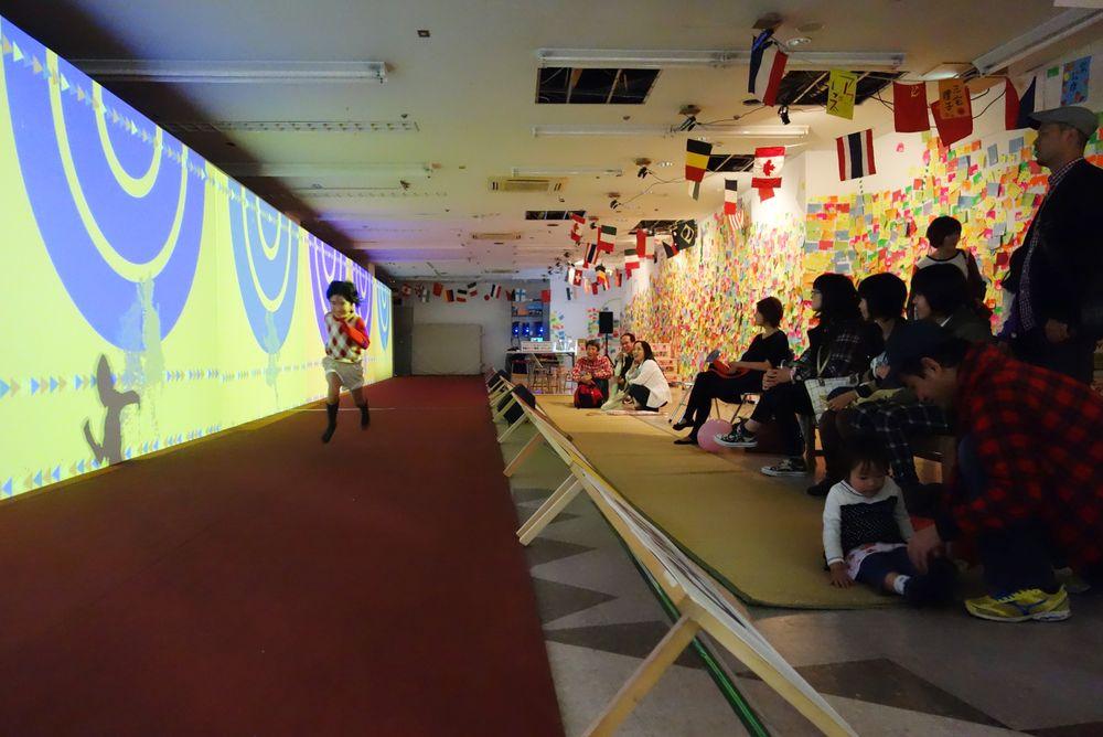 Sports Time Machine von Ryoko Ando , Hiroshi Inukai